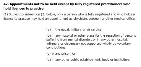 Screenshot_2019-04-01 Medical-Act-1983_pdf-73285575 pdf